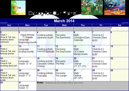 calendar-2014-03